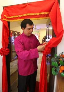 Chinese Red Cloth over door
